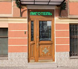 Hotel Ligotel in St.-Petersburg