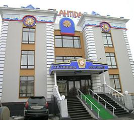 Hotel Atlantida in Orel