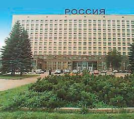 Hotel Rossiya in St.-Petersburg