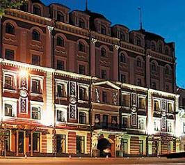 Hotel Podol Plaza in Kiev