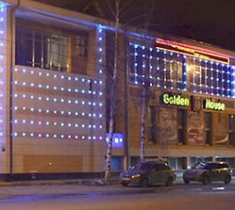 Hotel Golden House in Nizhny Novgorod