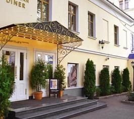 Hotel Benthley in Moscow