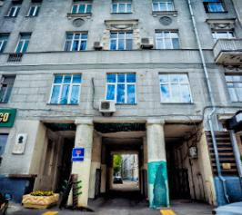 Hotel Bear Hostel on Smolenskaya in Moscow