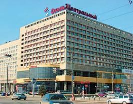 Hotel Central in Nizhny Novgorod